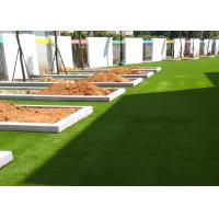 Quality PP + PE Residential Artificial Grass Landscaping For Home Leisure SF153 Model wholesale