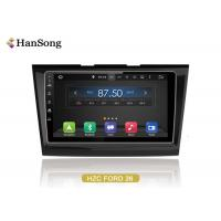 Quality Ford Taurus 2013  Automotive Dvd Player  9 Inch Full Touch  Build In Professional Rds Tuner wholesale