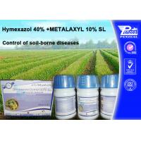 Quality Hymexazol 40% +METALAXYL 10% SL Systemic Soil And Seed Fungicide wholesale
