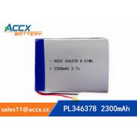 Quality 346378pl 3.7v 2300mah rechargeable lipo battery/polymer li-ion battery/lithium polymer battery china OEM manufacturer wholesale