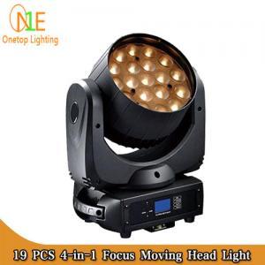 Quality LED Light 19pcs 12w big bee eye beam moving head light zoom effect lighting wholesale