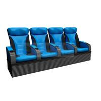 Quality Economical PU leather / real leather 4 Person movie theater seats for Large 4D Cinema Hall wholesale