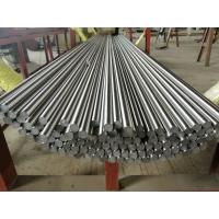 China Bright Stainless Round Bars JIS SUS440C Straight Cut Lengths Ground Bars Rods on sale