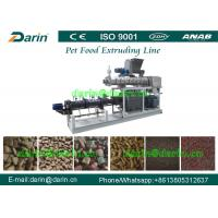Fish Pet Food Extruder production line , dog food maker machine