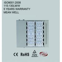 Buy cheap Road lighting 100W modular LED street light with 5 years warranty from wholesalers