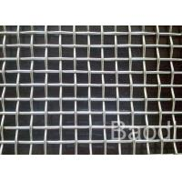 Quality Mild Steel Crimped Wire Mesh Electro Galvanized Woven Cloth As Filter For Sieving wholesale