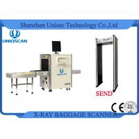 Quality ISO / CE Certificated Airport Security Baggage Scanner Dual View 560*360mm wholesale