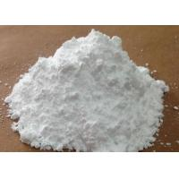 Quality Silicon Dioxide Material Hydrated Amorphous Silica For Generally Paints And Coatings wholesale