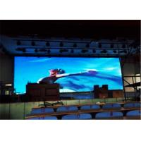 Buy cheap Ultra Thin IP31 P4mm Soft Flexible SMD LED Display / Led Curtain Screen product