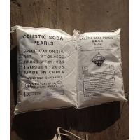 Quality Caustic Soda Pearls 99%,Inorganic Alkali,Chemical material,Sodium hydroxide use for bleach wholesale