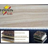Buy cheap Stone Honeycomb Pattern Panel from wholesalers