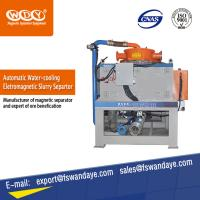 Quality Feldspar Whiteness Magnetic Separator Machine For Grinding Machine 83 - 200m³/H Yield wholesale