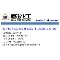 Quality CAS 98886-44-3 Fosthiazate Nemathorin Agrochemical insecticide wholesale