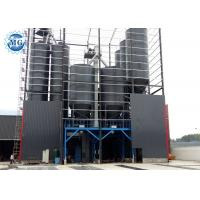 China Large Capacity Dry Mix Plant Customized Color Ready Mix Concrete Plant on sale