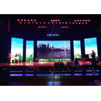 Quality Seamless Images Stage Rental LED Display 4.81mm Pixel Pitch 16 Bits Gray Scale wholesale
