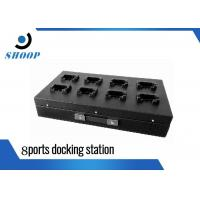 Quality 8 Ports Police Body Camera Docking Station With Charging And Uploading wholesale