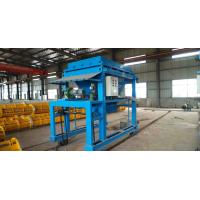 Quality Autoclaved Aerated Concrete Mixing Equipment Concrete Production Line wholesale