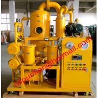 China Old Transformer Oil Strainer, Insulating Oil Filter Machine, Vacuum Oil Treatment System on sale
