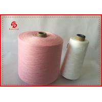 China Z / S Twist Bleach White Ring Spun Polyester Dyed Yarn For Sewing Different Colors on sale