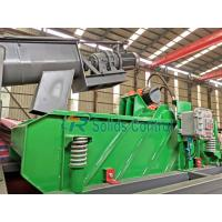 China High G Drying Shaker For Drilling Waste Management Drying Shaker 2.7m2 Screen Area on sale