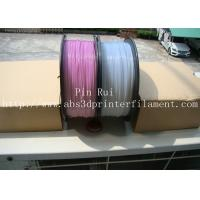 Cheap High Strength White To Purple Color Changing Filament 1kg / Spool for sale