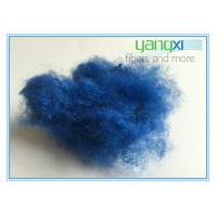 Quality Recycled polyester staple fiber1.5D*38MM Royal blue fiber for spinning wholesale
