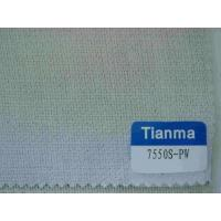 Quality Warp Knitted Interlining wholesale