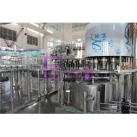 Quality DCGF40-40-12 Carbonated Soda Drink Filling Machine / Equipment / Plant Fully Automatic wholesale