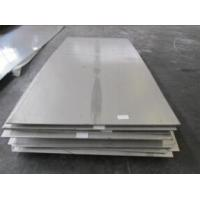 Buy cheap Alloy 625 sheet product