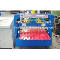 Quality automatic metal colorful steel slats shutter door production line cold rolling forming machine wholesale
