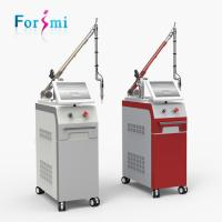 Buy cheap Customized design CE FDA approved 12 inch 270 ° flexible q-switch nd yag laser from wholesalers