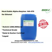 Quality High Concentration Heat - Stable Alpha - Amylase wholesale