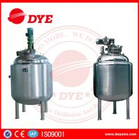 Sanitary Dense Stainless Steel Tanks Magnetic Agitator Jacket Reactor Airtight