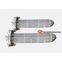 Quality Stainless Steel 316L Water Cooled Evaporator , High Temperature Heat Exchanger wholesale
