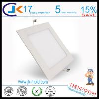 Quality CE approved pure white 225*225 led ceiling light housing,95v-265v SMD2835 225*225 led ceiling light wholesale