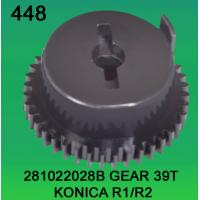 Quality 281022028B / 2810 22028B GEAR TEETH-39 FOR KONICA R1,R2 minilab wholesale