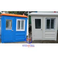 Quality Prefabricated Fiberglass safe sentry box garden shed , Mobile Guard House wholesale
