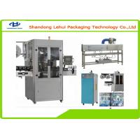 China Automatically Bottle Labelling Machine Sticker Type For Round Bottle , 8kw Motor Power on sale