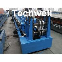 Quality Quick Interchangeable CZ Purlin Cold Roll Forming Machine for 1.0 - 3.0 mm Thickness Steel Coil wholesale