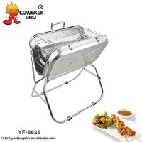 Quality Hand-held barbecue grill wholesale