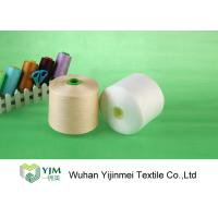 Quality Paper Or Plastic Core Bright Polyester Spun Yarn For Sewing / High Strength wholesale
