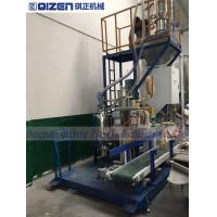 Buy cheap Pellet Automatic Weighing And Packing Machine With Auto Filling And Counting from wholesalers