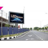 High Resolution Pitch 6mm LED Display , LED Outdoor Advertising Screens