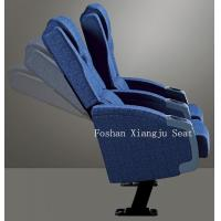 China 600mm Dimension Steel Leg Cinema Chair Molded Foam Movie Theatre Chair For VIP Room on sale