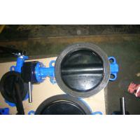 China Customized High Temperature Butterfly Valves With Pneumatic DN15 ~DN2000 on sale