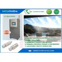 Quality Lab Equipment High Pressure Water Mist System Stainless Steel Anti Drop Nozzle wholesale