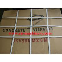 Buy cheap Concrete vibrator needle with japanese coupling and aluminum band from wholesalers