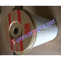 China Parker filter ( Fuel and Water Separator 2020PM-30) on sale