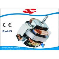 Quality High Speed AC Juicer Single Phase Electric Motor HC5410 Model Number wholesale