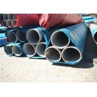 Quality UNS S32750 Super Duplex Stainless Steel Pipe Seamless Round Tube ASTM A789 Descaled wholesale